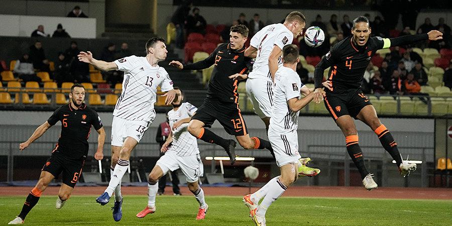 Нидерланды обыграли Латвию, Турция и Норвегия сыграли вничью в отборе на ЧМ-2022