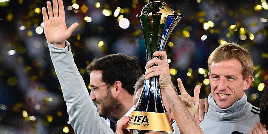 «Матч ТВ» покажет Клубный чемпионат мира по футболу 2019 года