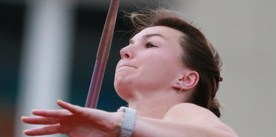 Ребрик стала трехкратной чемпионкой России в метании копья, Лесной — лучший в толкании ядра