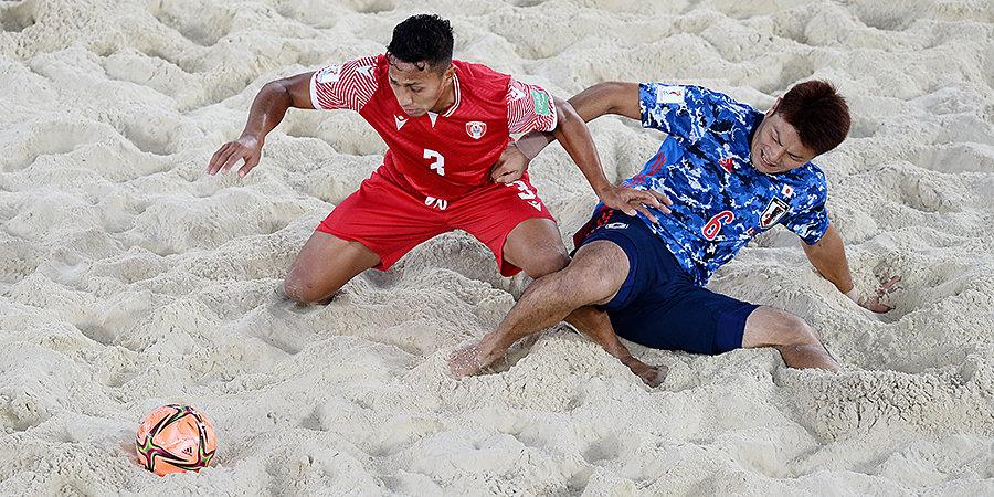 Япония обыграла Таити в четвертьфинале чемпионата мира