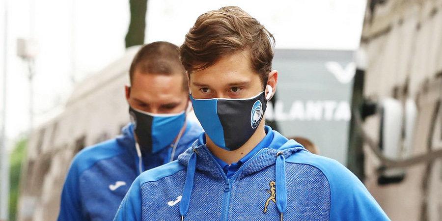 Миранчук попал в заявку «Аталанты» на матч с «Ливерпулем»