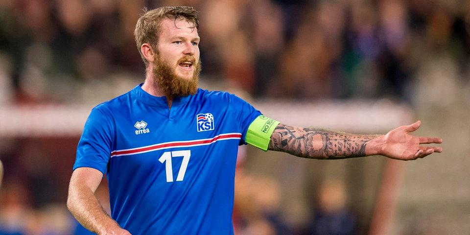 Капитан сборной Исландии: «Смело посмотрим в глаза Аргентине»