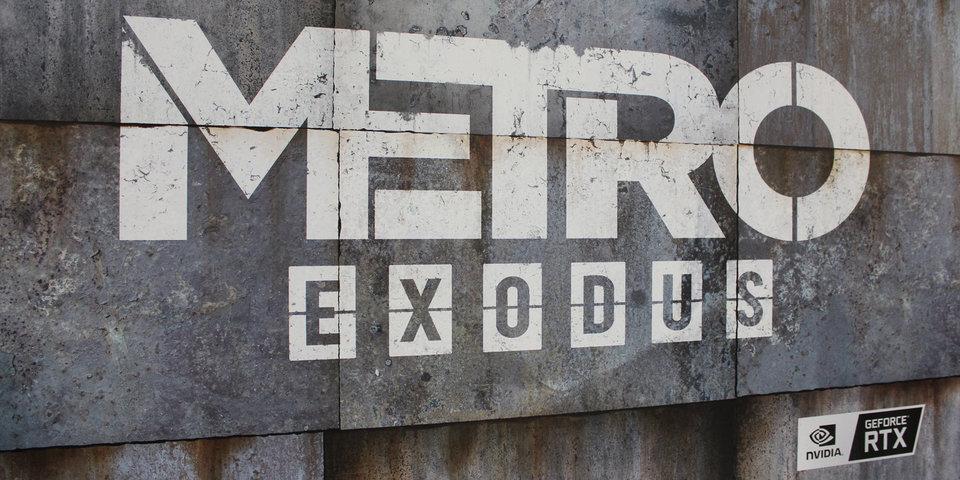 Дмитрий Глуховский: «Всерьез обсуждали возможность внедрения гигантских мамонтов в Metro Exodus»