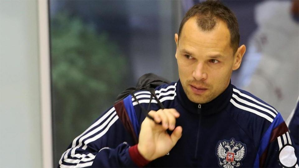 Игнашевич приехал поболеть за сборную России