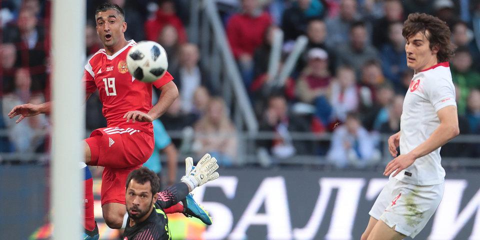 Турция опубликовала заявку на матчи против России и Боснии