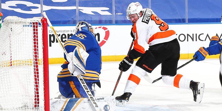 «Баффало» – худшая команда НХЛ в этом сезоне. Она вновь проиграла и повторила антирекорд лиги