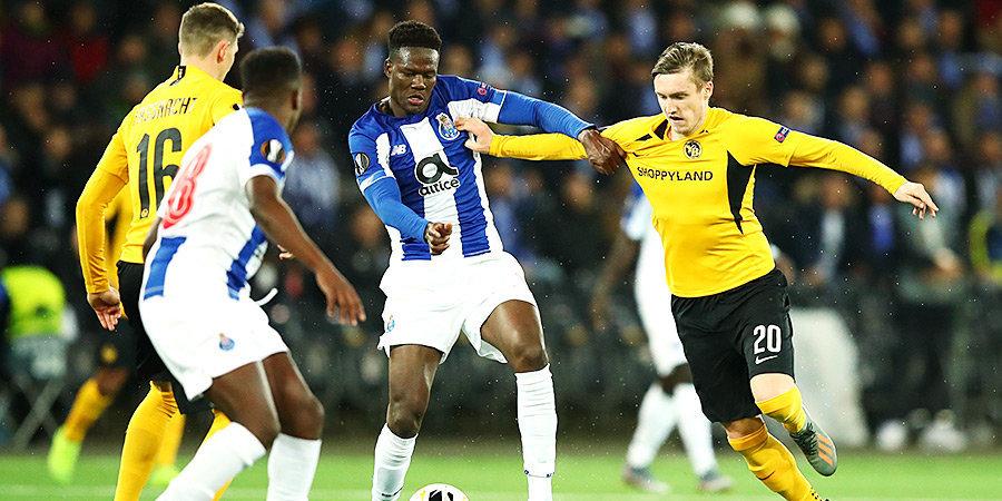 «Порту» победил «Янг Бойз». «Брага», «Вулверхэмптон», «Гент» и «Вольфсбург» вышли в плей-офф ЛЕ