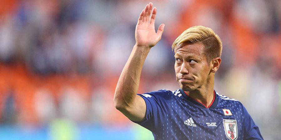 Хонда вошел в символическую сборную азиатских игроков за всю историю ЧМ