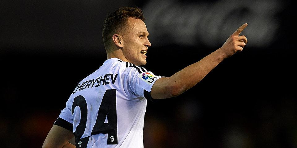 Денис Черышев — о контракте с «Валенсией»: «Давайте вместе добьемся еще большего успеха!»