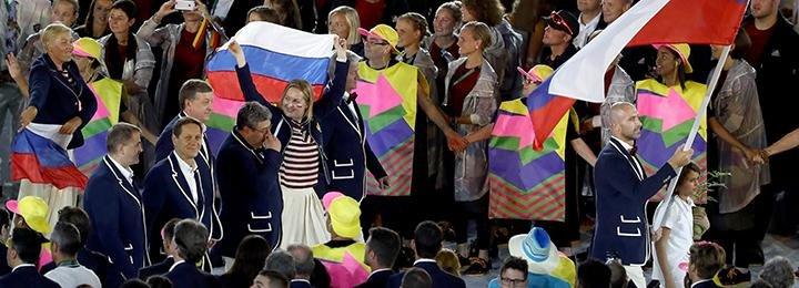 Олимпийские игры-2016 открыты. Как это было