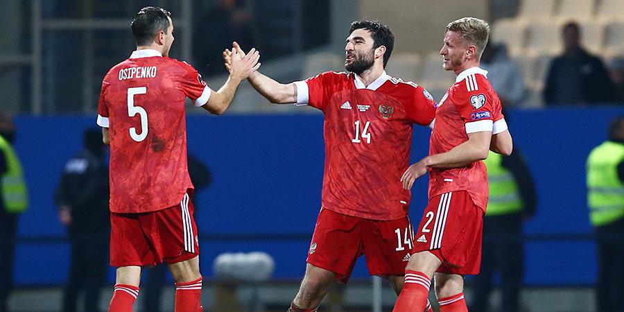 Ашот  Хачатурянц – о победе России над Словенией: «Счастлив, просто другая игра, супер!»