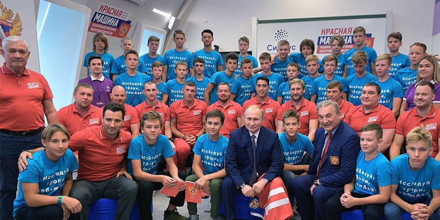 Путин будет наблюдать за стартом Кубка мира по хоккею «Сириус-2019» в Сочи