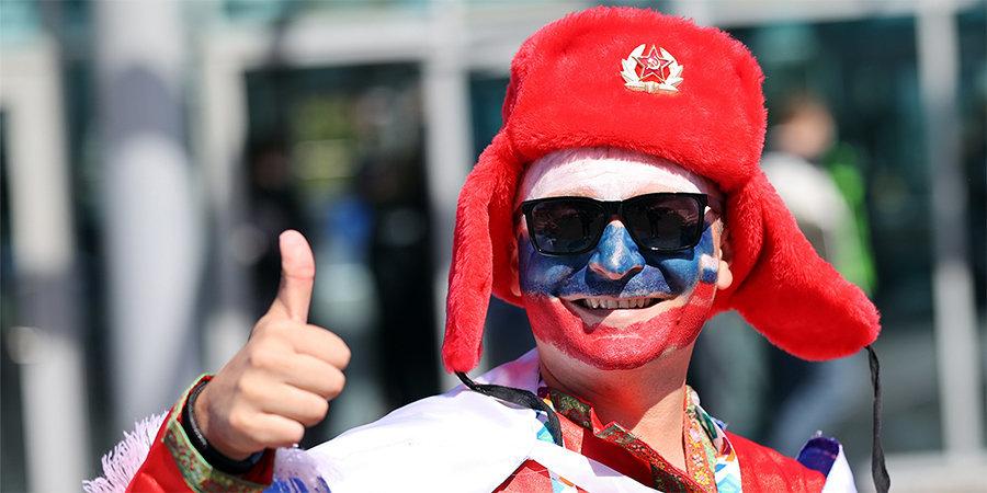 Матч Россия — Хорватия смогут посетить более 20 тысяч зрителей