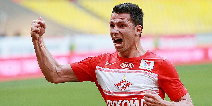 Экс-игрок «Спартака» перешел в «Аугсбург»