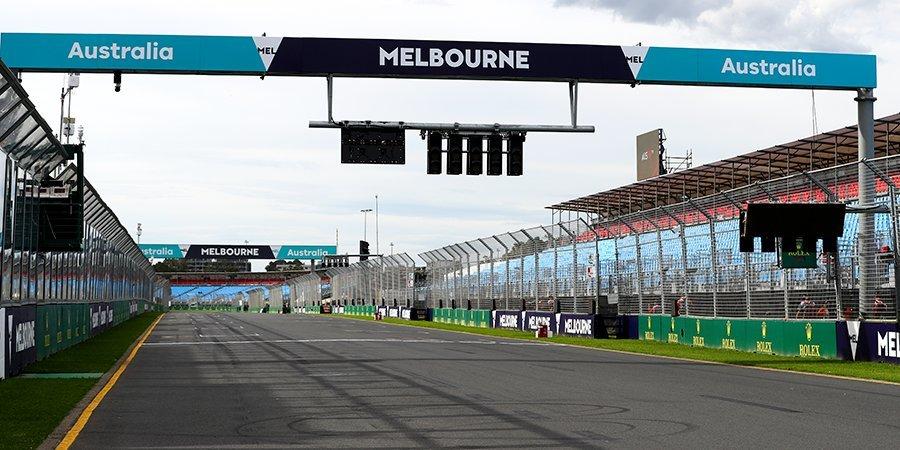 Организаторы Гран-при Австралии сообщили об отмене этапа