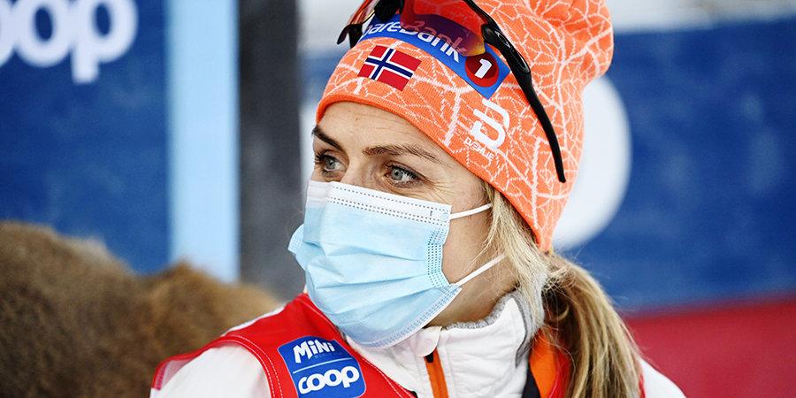 Йохауг отказалась от участия на этапе Бриллиантовой лиги в Осло