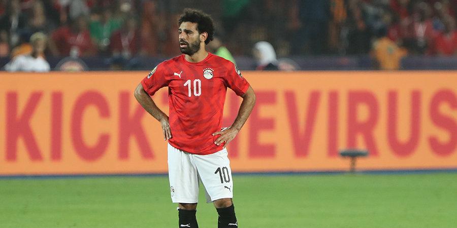 Кубок Африки–2019 получился противоречивым. Все испортил ранний вылет Египта