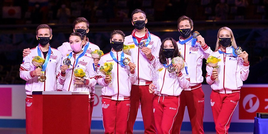 Матыцин поздравил российских фигуристов с победой на командном ЧМ