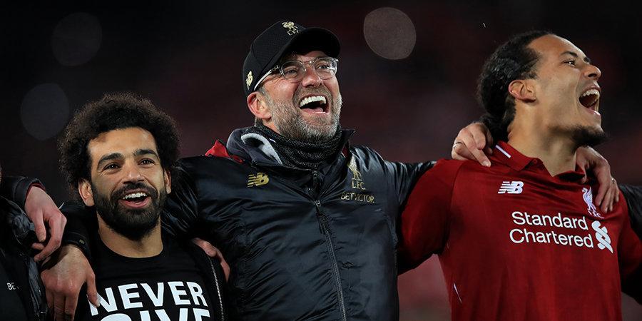 От «Ливерпуля» до «Аталанты»: 5 самых узнаваемых команд года в Лиге чемпионов