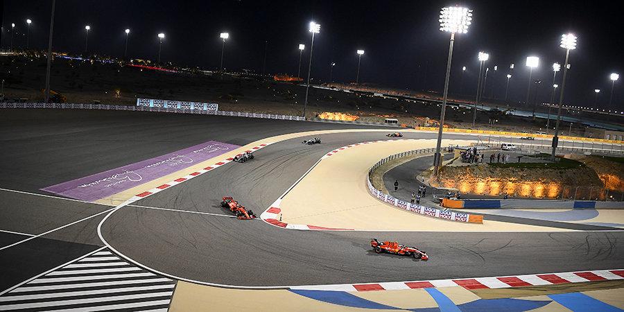 Вторая гонка в Бахрейне пройдет ночью. Трек будет «овальной» формы, а круг — самым коротким в сезоне