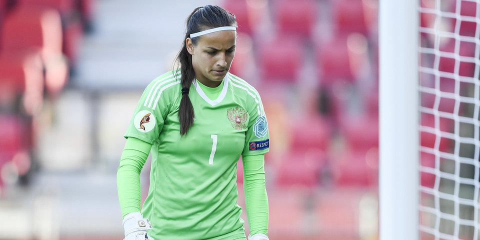 Чем вратарь женской сборной России похожа на Акинфеева