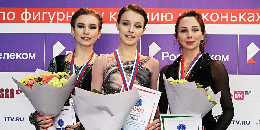 Щербакову снова подвел риттбергер, но она сильнее всех. Как выступили одиночницы на этапе Кубка России в Сочи