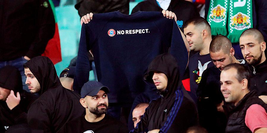 Матч англичан едва не сорвали болельщики, игрок ЦСКА принес Исландии победу. Что вы могли пропустить в отборе к Евро-2020 (видео)