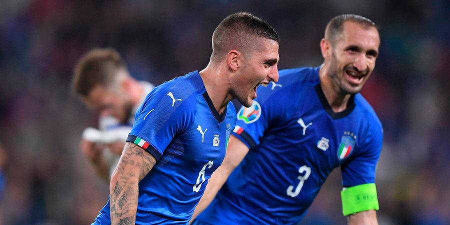 Италия разгромила Чехию в товарищеском матче