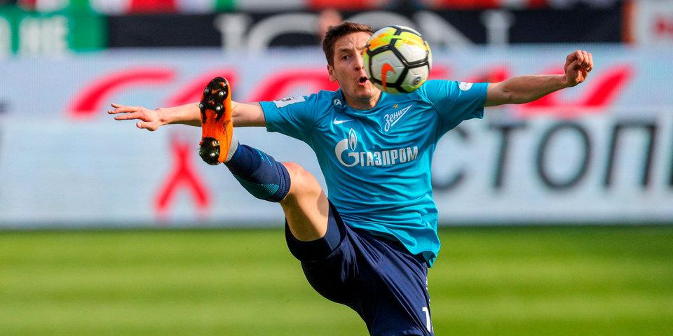 Кузяев получил сотрясение мозга в матче с «Динамо»