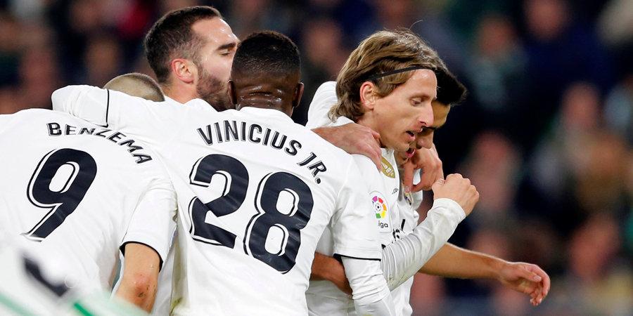 Как завещал Роналду. Модричу пора уходить из «Реала»
