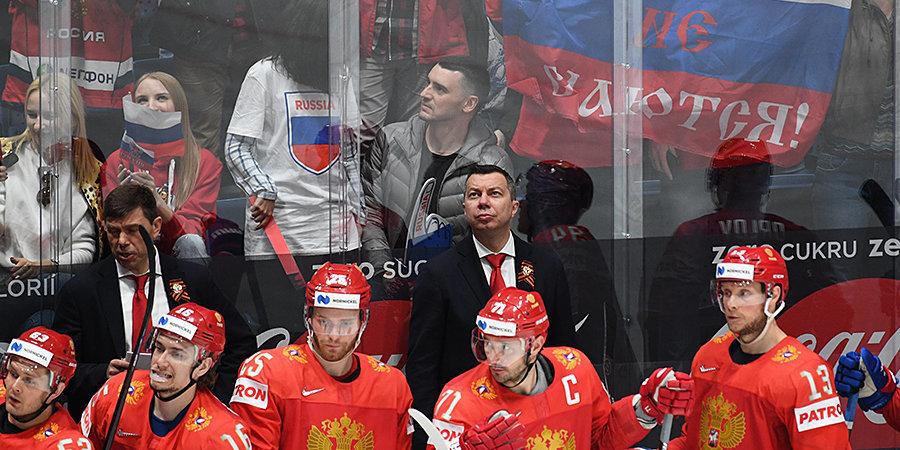 Все о старте сборной России на ЧМ-2019, интервью тренера Семака и два теста. Лучшие тексты 10 мая