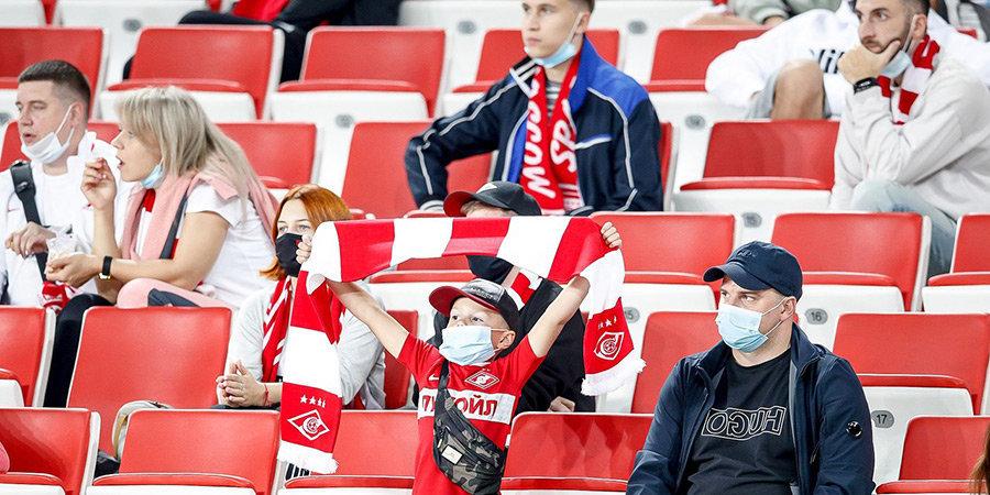 «Спартак» обратился к болельщикам перед матчем с «Ростовом»