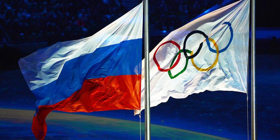 Россияне пройдут на церемонии закрытия под олимпийским флагом
