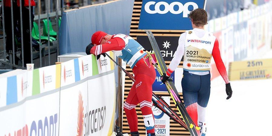 «Это самый тяжелый день в моей карьере. Я разочарован решением FIS». Клебо — о марафоне на чемпионате мира