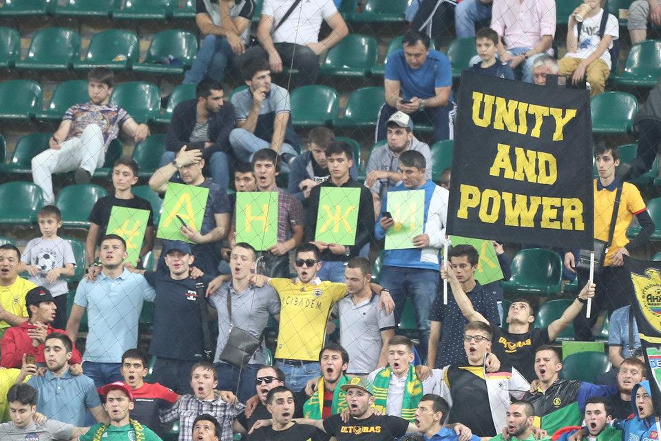 «Анжи» может провести домашний матч с «Маккаби» в Астрахани