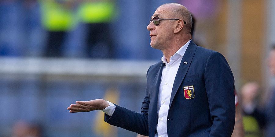 Баллардини официально возглавил «Дженоа»