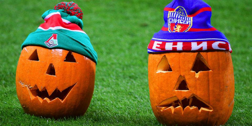 Футбольный Хэллоуин в Черкизове. Как «Локо» побеждал «Енисей»