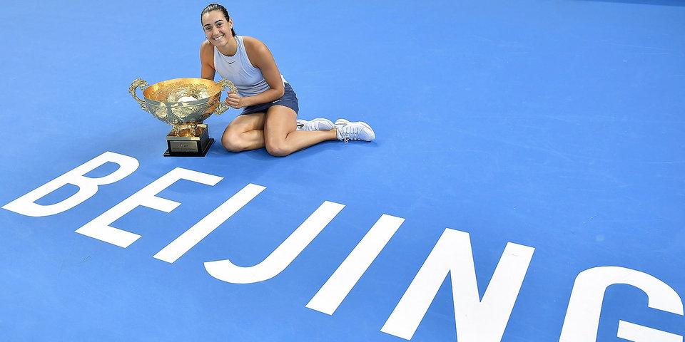 Гарсия победила Халеп в финале турнира в Пекине