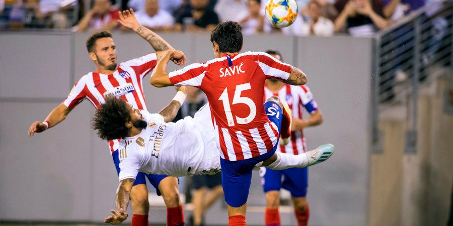 10 голов, покер Косты, два пенальти и удаления. «Атлетико» уничтожил «Реал», пока мы спали (видео)