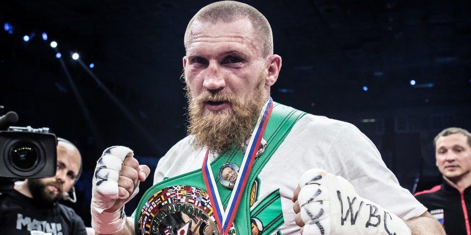 Кудряшов вошел в рейтинг WBС в новой весовой категории