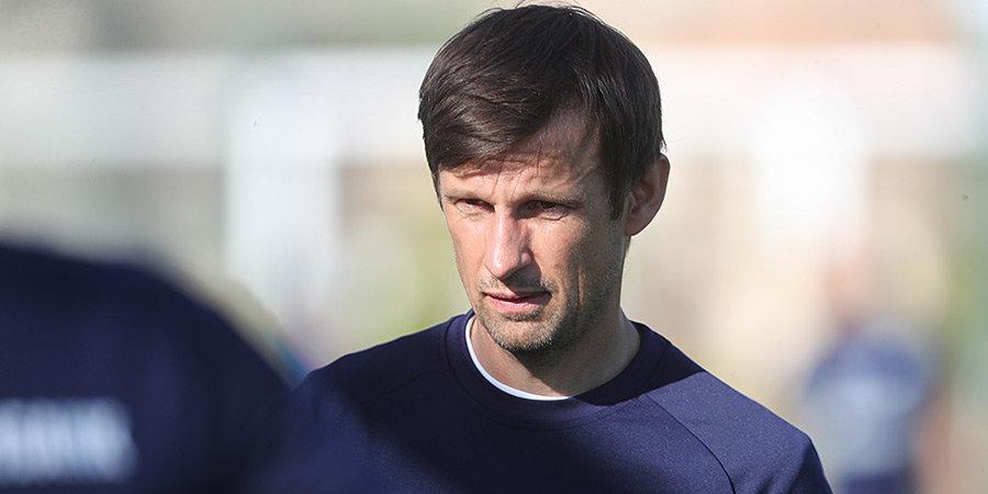 Сергей Семак: «Ожидали, что в начале чемпионата нас ждут очень тяжелые матчи»