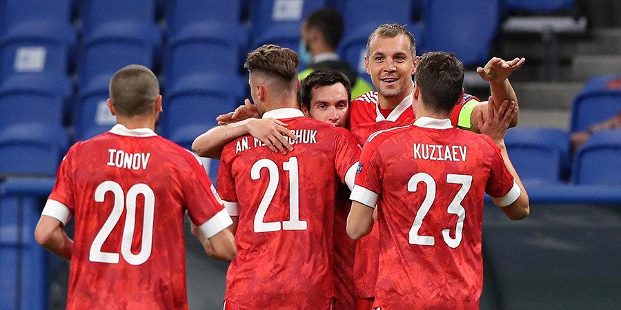 Сборная России победила Сербию в Лиге наций, Дзюба оформил дубль