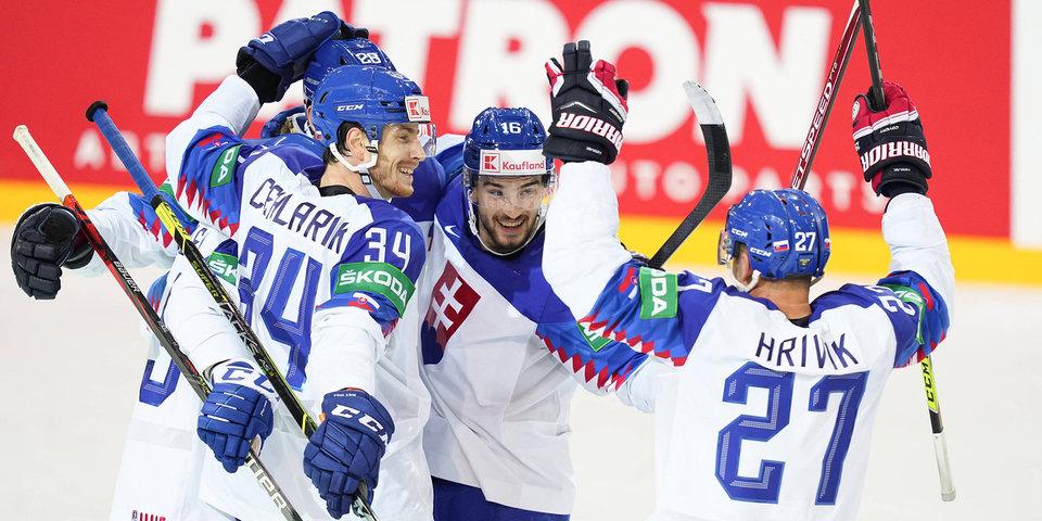 Сборная Словакии обыграла датчан на ЧМ, Германия уступила Финляндии