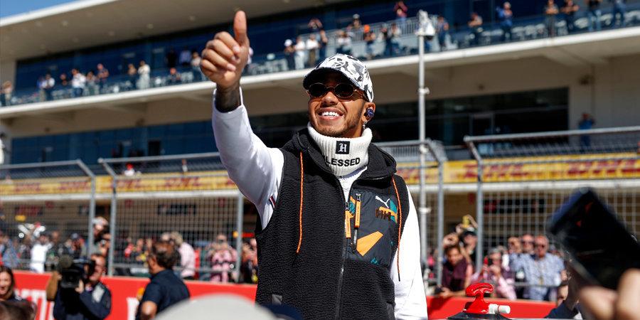 Хэмилтон — шестикратный чемпион мира! Квят снова допустил контакт и оштрафован. Лучшие моменты Гран-при США