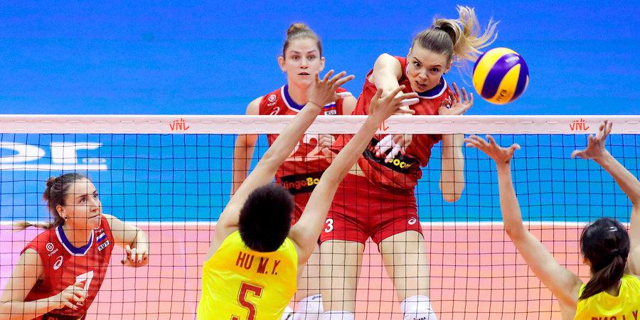 Российские волейболистки обыграли сборную Китая в Лиге наций