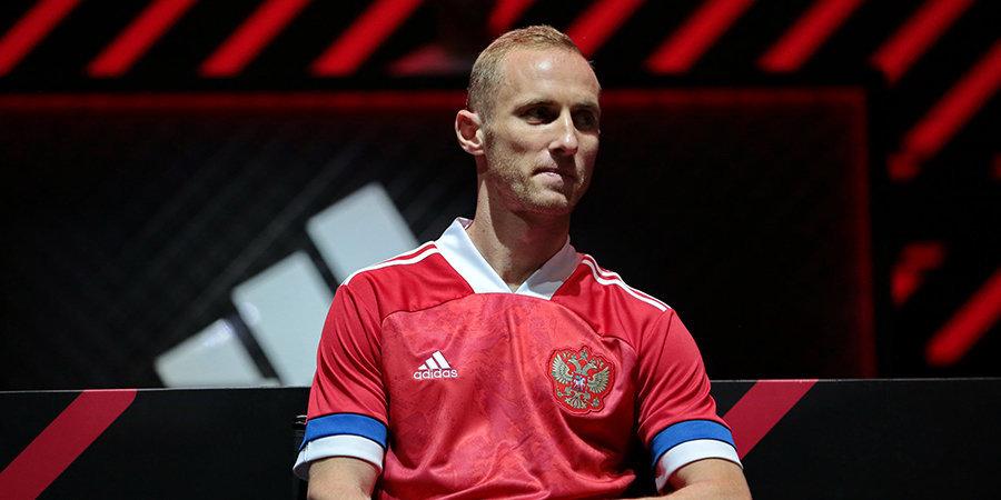 Купленную форму сборной России, от которой отказался РФС, можно будет бесплатно обменять на новую