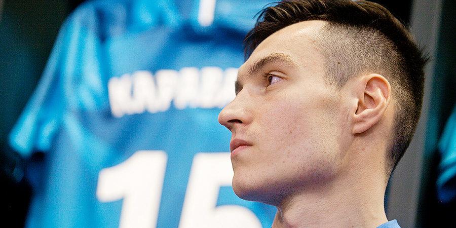 Караваев признан лучшим игроком матча «Зенит» — «Химки»