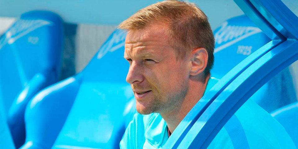 «Зенит» объявил о возвращении Малафеева
