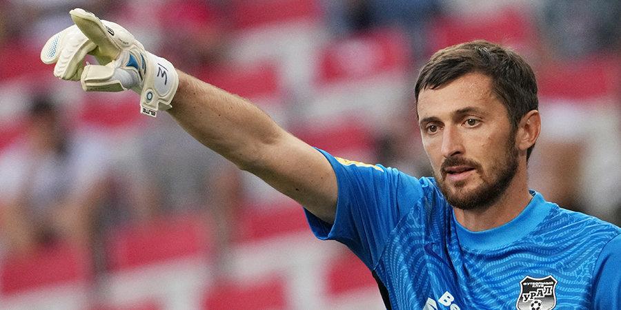 «Урал» прокомментировал отсутствие ряда игроков в заявке на матч с «Динамо»