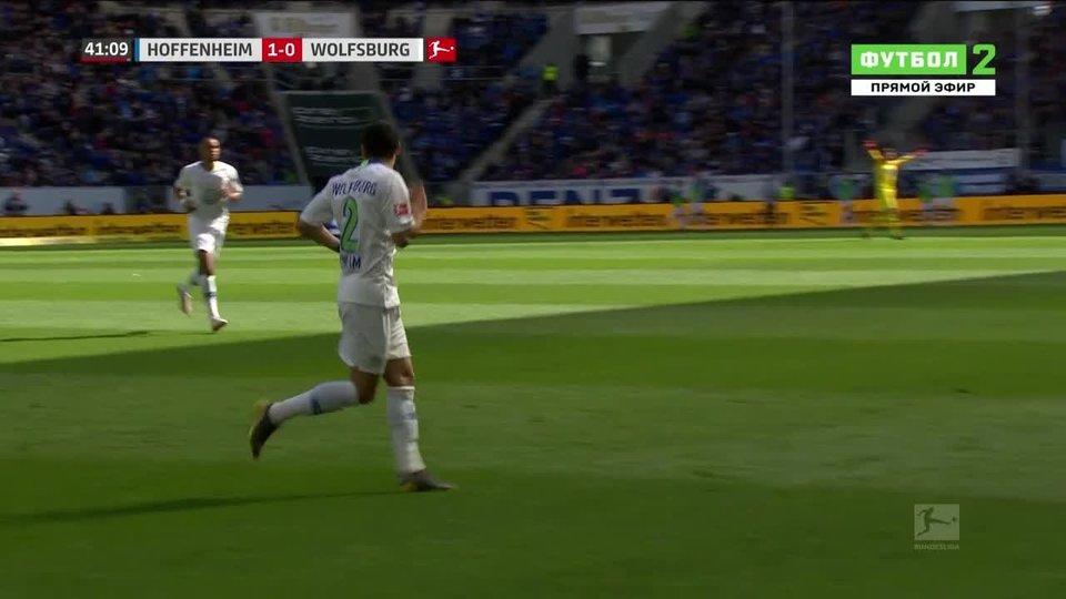 Прямая трансляция футбола вольфсбург- хоффенхайм